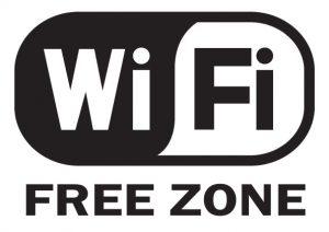 Інтернет у центрі міста