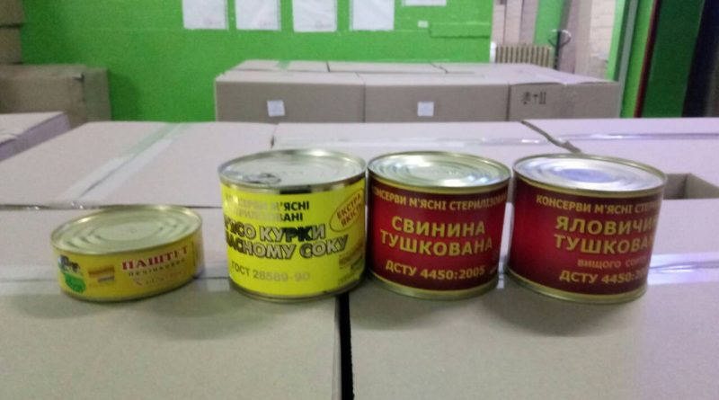 Городнянська громада долучилась до допомоги постраждалим від вибухів на військових складах в м. Ічня