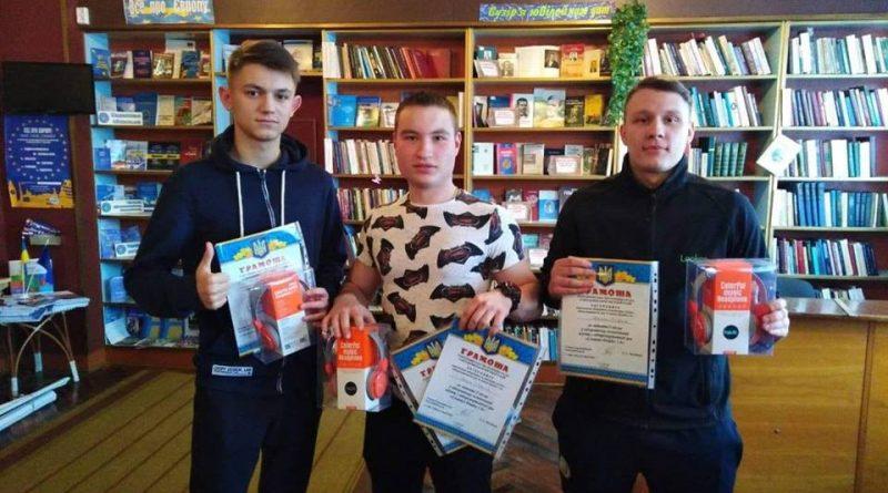 Вперше в Городні проведено турнір з комп'ютерних ігор