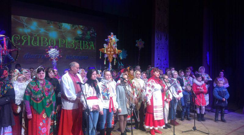 Фестиваль колядок «Сяйво Різдва»
