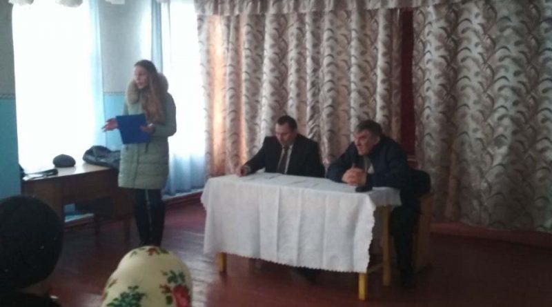Загальні збори громадян у Солонівському старостинському окрузі