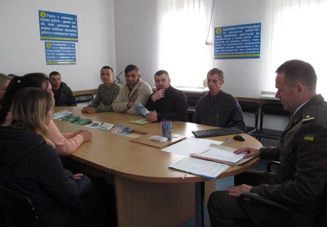 Спільна інформаційна діяльність служби зайнятості та територіального центру                   комплектування  та соціальної підтримки на сучасному етапі