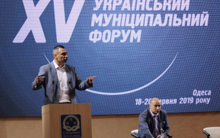 Загальні Збори Асоціації міст України
