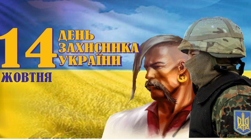 Шановні жителі Городнянщини!