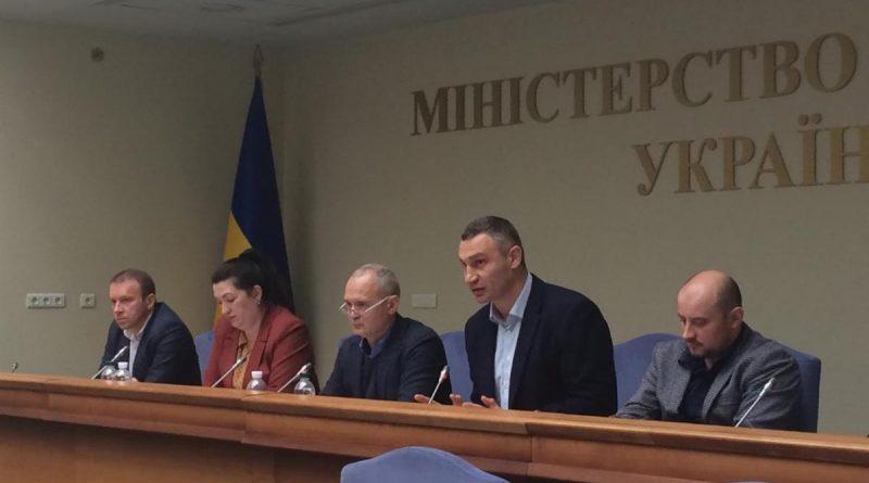 Зустріч членів правління АМУ з представниками Міністерства фінансів  України