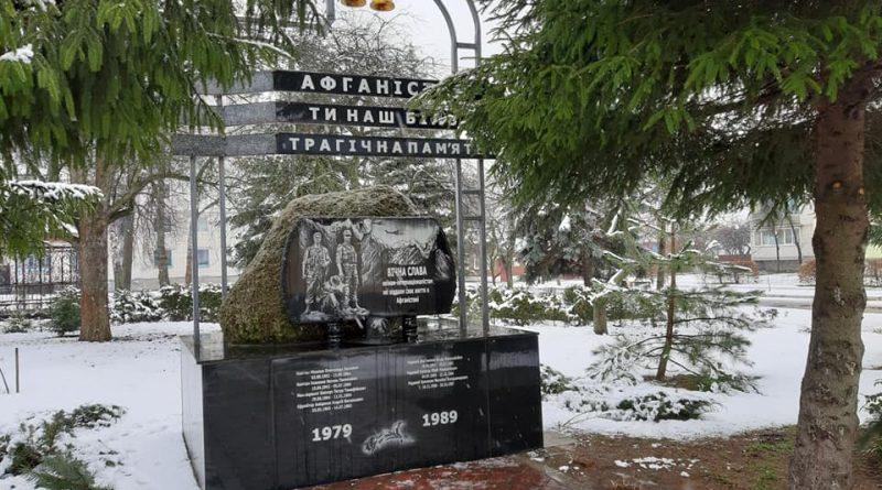 Заходи з нагоди 31-ї річниці виведення військ з Афганістану