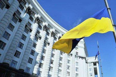 ВИТЯГ З ПРОТОКОЛУ № 10 засідання Кабінету Міністрів України від 23 березня 2020 року