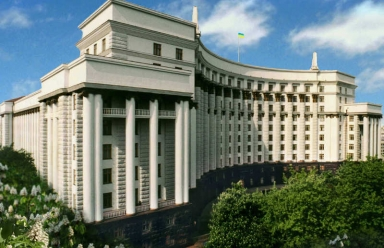 Уряд запровадив режим надзвичайної ситуації по всій території України