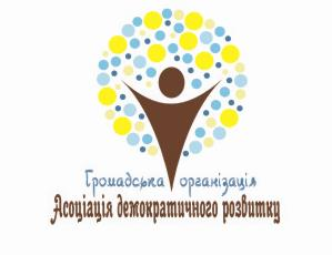 Шановні мешканці Городнянської об'єднаної територіальної громади!