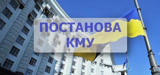 Про запобігання поширенню на території України  гострої респіраторної хвороби COVID-19, спричиненої  коронавірусом SARS-CoV-2