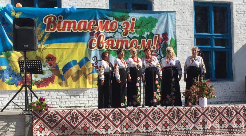 День села Півнівщина