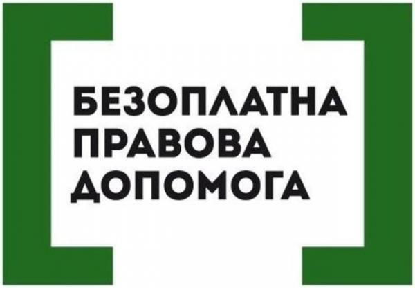 Дії особи у разі переходу права власності на земельні ділянки, що перебувають у користуванні