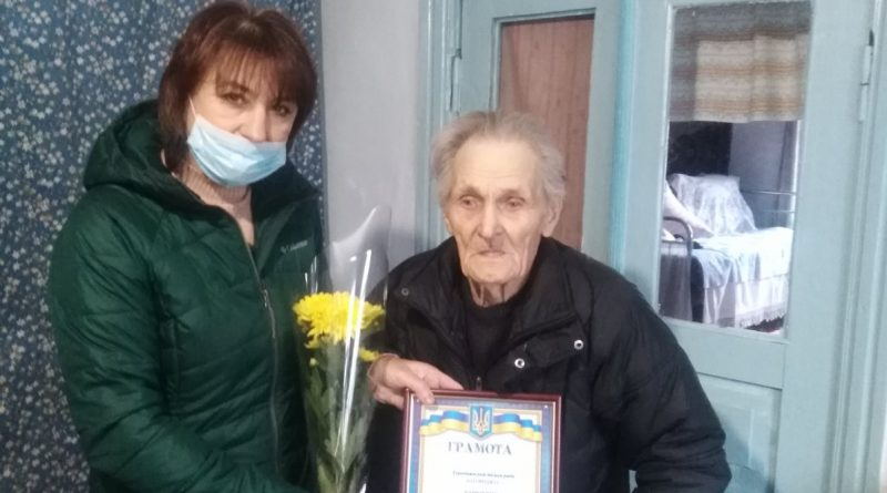 90-літній ювілей відсвяткував житель с.Бутівка Базилевич Олексій Михайлович