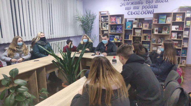 Засідання Городнянської молодіжної ради