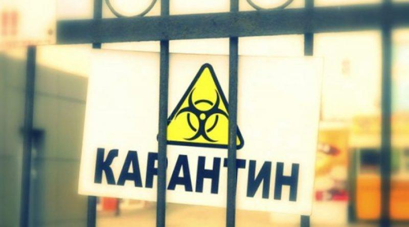 Україна 25 січня вийшла із посиленого карантину і повертається до обмежень, які діяли у грудні