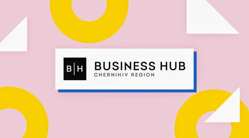Запрошуємо до участі у вебінарі «Ведення бізнесу у період локдауну. Продаж товарів та послуг дистанційно»