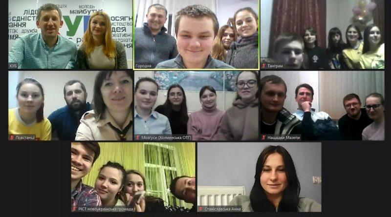 """Команда Городнянської молодіжної ради взяла участь в інтелектуальній грі """"Молодіжний КВІЗ єдності"""