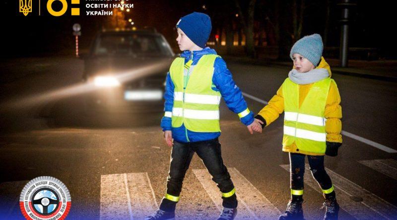 Оголошено конкурс відеоробіт «Будь помітним на дорозі»