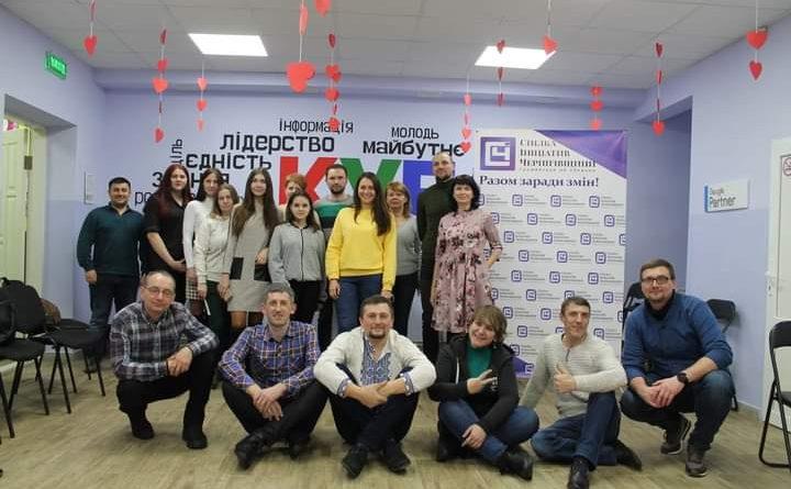"""Городнянська молодіжна рада взяла участь у щорічній зустрічі, організованій об'єднанням """"СІЧ"""""""