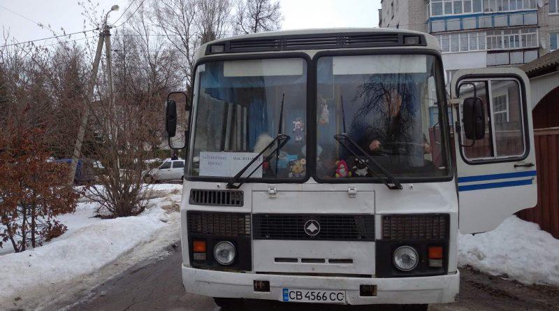"""Графік автобусного маршруту """"м.Городня (залізничний вокзал) – с.Хрипівка – с.Півнівщина"""""""