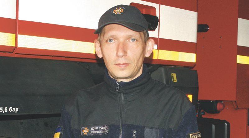 17 квітня – День пожежної охорони