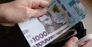 На Чернігівщині виплачують «карантинні» 8 тисяч гривень