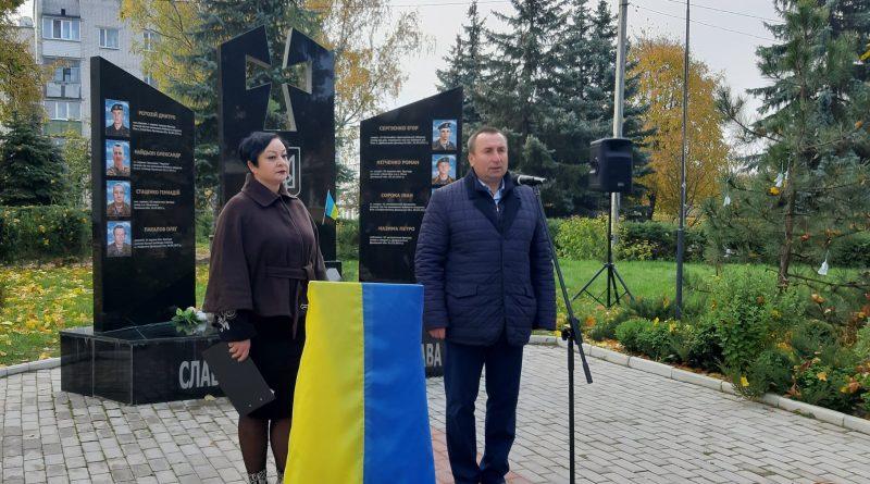 Урочистий мітинг до Дня захисника України