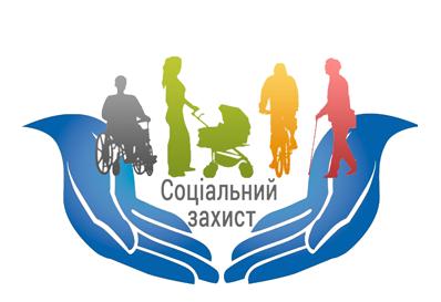 Розмір субсидії для багатодітних родин та дитячих будинків сімейного типу може сягати до 10 тисяч гривень на місяц