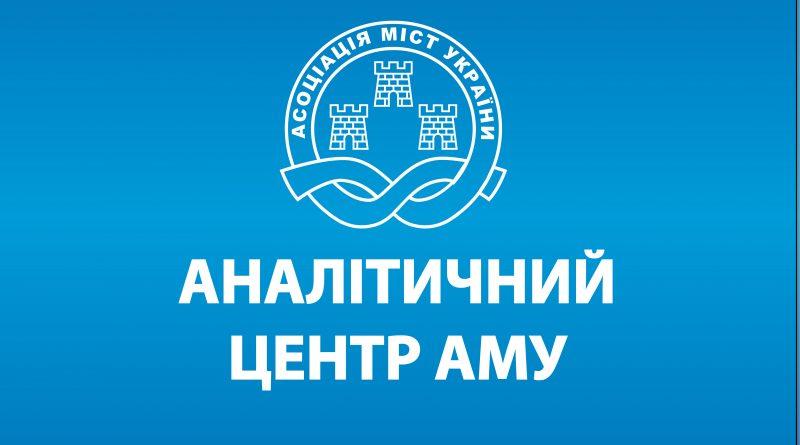 Громади Чернігівщини можуть залишитися без бюджетів розвитку та залишків освітньої субвенції